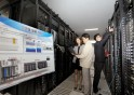 LG-U+-Data-Center
