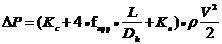 Calc_corner_1